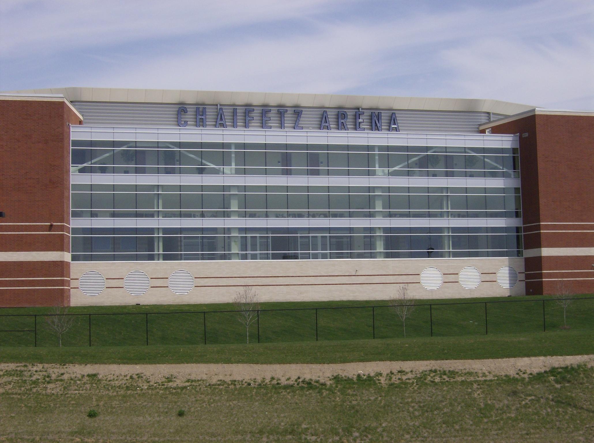Chaifetz-Arena-Main-Sign-James-Mohrmann-2008-04-15