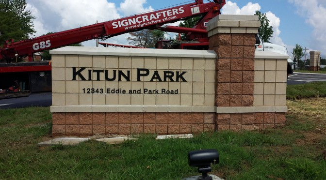 Kitun Park in Sunset Hills