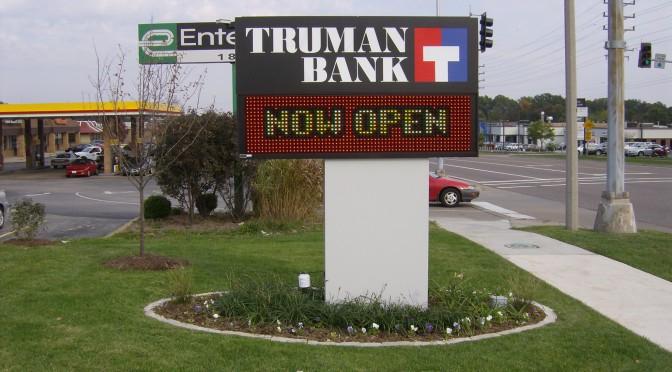 Truman Bank St Louis